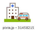 病院と救急車 31458215
