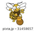 ミツバチははちみつが大好き 31458657