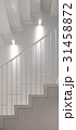 White staircase with hand rail 31458872