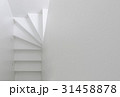 White staircase top view 31458878