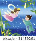 七夕 織姫 彦星のイラスト 31459261