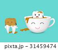 キャラクター 文字 字のイラスト 31459474