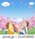 花見 行楽 家族のイラスト 31459660