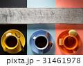 カカオ コーヒー カップの写真 31461978