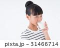 小学生(牛乳) 31466714