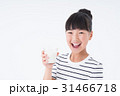 小学生(牛乳) 31466718