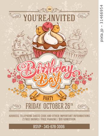birthday invitationのイラスト素材 31466954 pixta