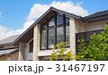 建物 家 住宅の写真 31467197