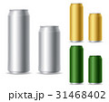 ビール カン 缶のイラスト 31468402