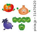 野菜キャラクター、ヘルシーキャラクター 31470420