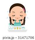 洗顔後、化粧水をつけてる女の子のイラスト 31471706