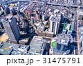 都市風景 都市 市街の写真 31475791