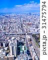 都市風景 都市 街の写真 31475794