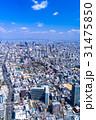 都市風景 都市 街の写真 31475850