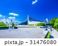 東京 国立代々木競技場 31476080