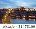 プラハ プラハ城 町並みの写真 31476109