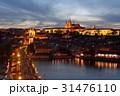 プラハ プラハ城 町並みの写真 31476110