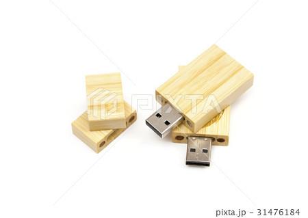 USB flash drive on the white backgroundの写真素材 [31476184] - PIXTA