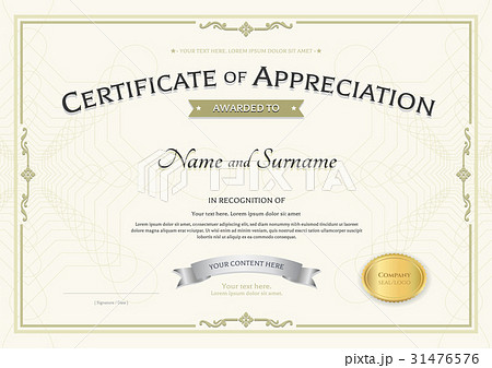 Certificate of appreciation template 31476576 pixta certificate of appreciation template yelopaper Image collections