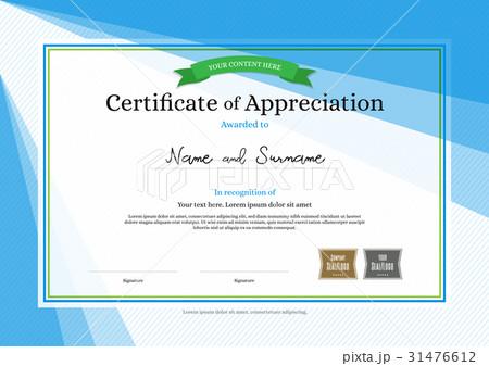 modern certificate of appreciation templateのイラスト素材 31476612