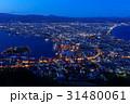 函館の夜景 31480061