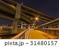 ジャンクション 天保山JCT 高架道の写真 31480157