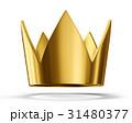 クラウン 冠 王冠のイラスト 31480377