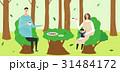 イラスト 挿絵 アジア人のイラスト 31484172