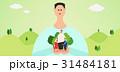 イラスト 挿絵 アジア人のイラスト 31484181