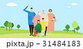 子 子供 ファミリーのイラスト 31484183