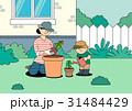 イラスト 挿絵 少年のイラスト 31484429