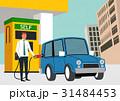 車 自動車 ガソリンスタンドのイラスト 31484453