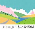 イラスト イラストレーション 挿絵のイラスト 31484508