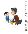 イラストレーション 回答 ビジネスのイラスト 31484527