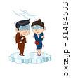 イラストレーション 大人 ビジネスのイラスト 31484533