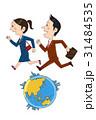 ビジネス 職業 ビジネスウーマンのイラスト 31484535