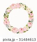 イラスト カード 葉書のイラスト 31484613