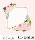 イラスト カード 葉書のイラスト 31484619