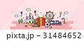 ギフト プレゼント 贈り物のイラスト 31484652