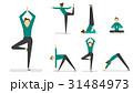 イラスト イラストレーション 健康のイラスト 31484973