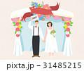 イラストレーション 新婦 花嫁のイラスト 31485215