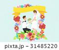 嫁 新婦 花嫁のイラスト 31485220