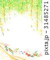 飾り 装飾 お飾りのイラスト 31485271