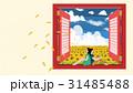 イラスト 挿絵 アジア人のイラスト 31485488