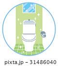 トイレ 洋式 便器のイラスト 31486040