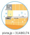 キッチン 台所 清潔のイラスト 31486174