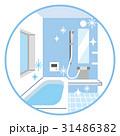 清潔な浴室 31486382