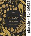 Vintage frame with leaves of ferns. Gold. 31486622