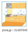 清潔なキッチン 31487640