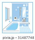 清潔な浴室 31487748